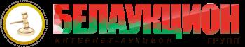 БелАукцион интернет-аукцион Беларуси